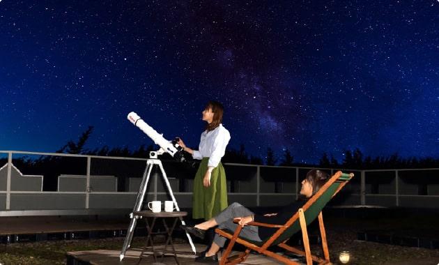 望遠鏡で見る