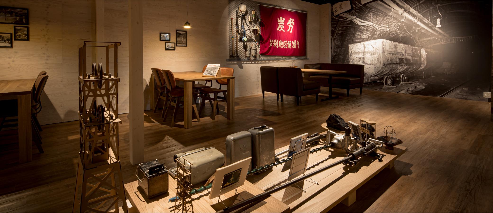 炭鉱の街として栄えた芦別市歴史を継承するレストラン